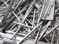 广州天河区铝渣回收-废铝回收加工