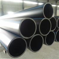 厂家生产定制国标排水管拖拉管PE给水管200批发零售