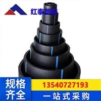 专业生产大口径塑料hdpe管高压PE管高密度聚乙烯给水管价格优惠