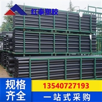 HDPE给水管自来水管dn20dn90PE给水管200价格优惠