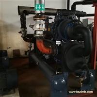 蒸发冷凝螺杆式冷水机组