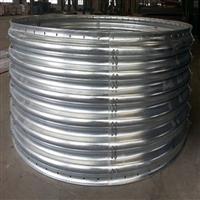 延邊州鋼波紋管涵洞報價 東北鋼波紋管廠家