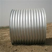 供應鶴崗鋼波紋涵管 運馳鋼波紋管廠家 公路鋼波紋管涵報價