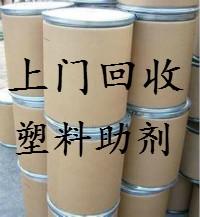 高价回收胶印油墨