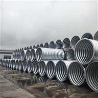 白城公路材料鋼波紋涵管 東北鋼波紋管廠家 運馳鋼製波紋管涵