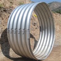 七台河求購鋼波紋涵管 涵洞波紋管廠家 運馳鋼波紋管涵質量硬