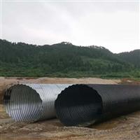 台湾鋼波紋管廠家 四平涵洞波紋管 運馳鋼製波紋涵管
