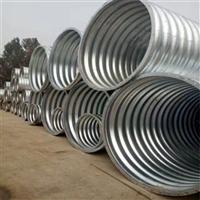 長春鋼波紋管涵報價 東北鋼波紋管廠家 運馳金屬波紋涵管