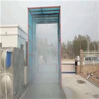 岳陽礦山車輛自動洗車機自動沖洗平臺銷售