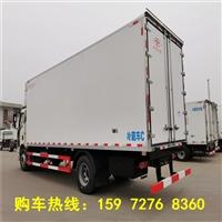 7米移動冷鏈倉儲配送車國六小型冷藏車汽車
