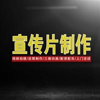 新吳企業宣傳片拍攝視頻製作專題片製作企業微電影廣告片拍攝