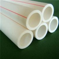 台湾冷熱水用聚丙烯PP-R管  價格查詢