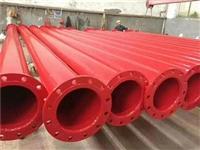 台湾鋼管供應商    鋼塑複合管批發  塗塑鋼管訂製