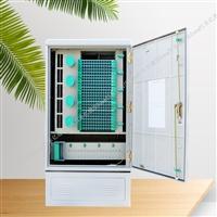 落地式576芯SMC光缆交接箱现货供应