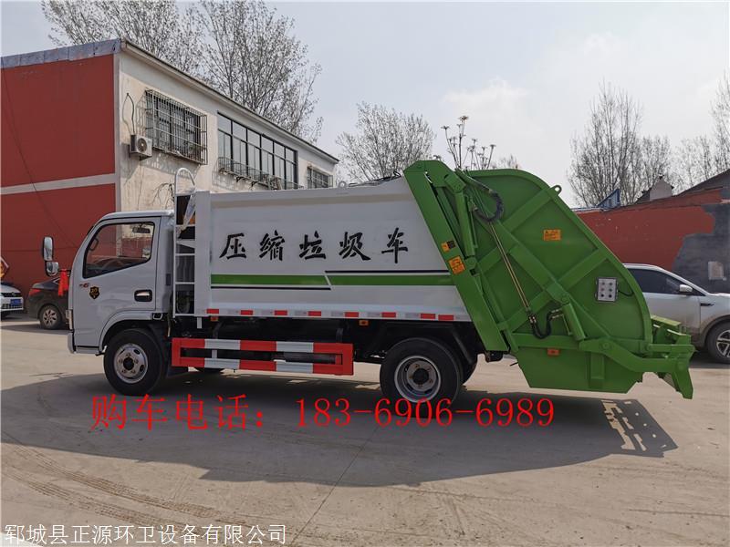 青岛压缩垃圾车 挂桶垃圾车 小型垃圾车