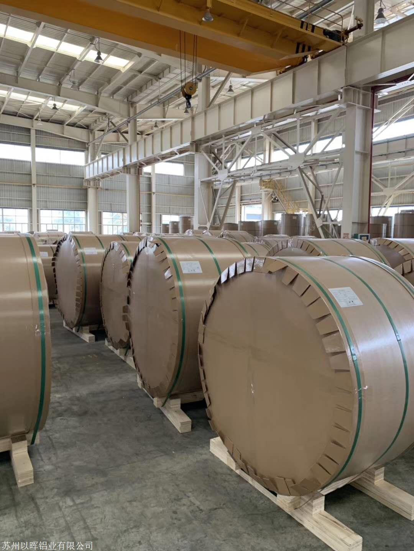 淮北合金铝板厂家价格 以晖 1060纯铝板