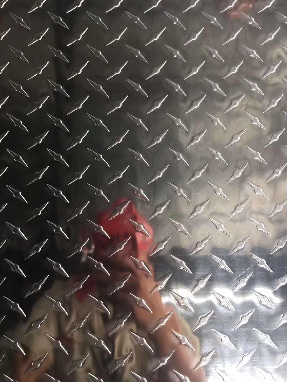 武汉1060铝卷批发 以晖 合金铝板