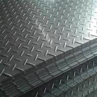 湛江花紋板廠家銷售 Q235B材質鋼板鐵板 白鋼花紋板