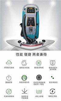 超市洗地机 充电式洗地机 物业保洁洗地机 手推式电动洗地机