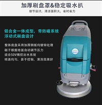 超市洗地机户外洗地机电瓶式自动洗地机