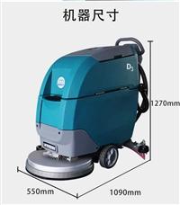 超市洗地机 座驾式洗地机 商场用洗地机 手推电瓶洗地机