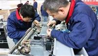 桂林市紅日燃氣灶維修廠家 維修燃氣灶熱線