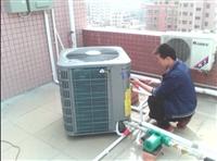 桂林華帝空氣能熱水器維修 太陽能熱水器維修電話
