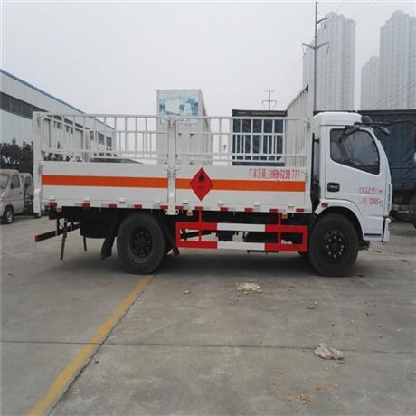 氧气瓶运输车/气瓶运输车厂家