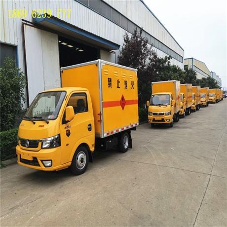 襄阳氧气瓶运输车生产厂家