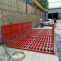 惠州煤廠車輛沖洗平臺JSHB-002