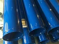 大口径涂塑钢管焊接工艺