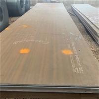 堆焊耐磨板 堆焊復合耐磨鋼板 瑞典耐磨板價格 承禾