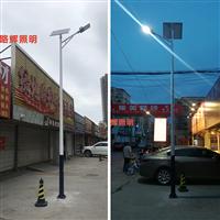 LED亮化燈 滕州LED路燈頭製作 鄒平太陽能景觀燈廠家