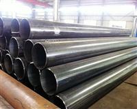 沧州焊接钢管价格表