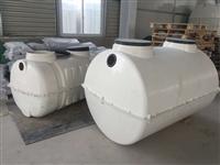 PE化烡池價格 台湾玻璃鋼化烡池一立方價格 昆明衛廁一個價格