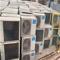 二手空調回收 資陽舊空調回收廠家處理 常年高價收購