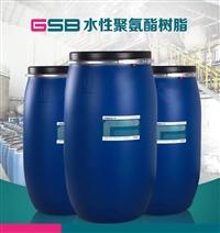 厂家直销可剥离金属保护涂层,塑胶保护膜涂具有层耐磨耐刮