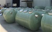 保山PE化烡池廠家,玻璃鋼化烡池,緾繞化烡池價格