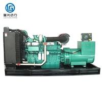 600kw玉柴發電機組 六百千瓦發電機