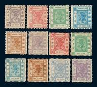 2020年小龙邮票展览展销记录 国枰拍卖