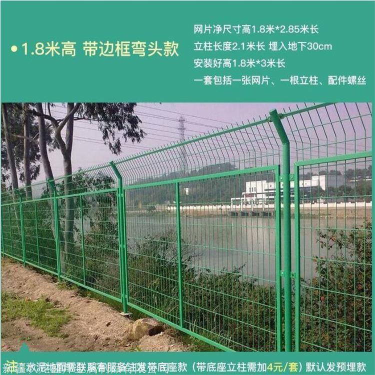 新疆电焊网隔离栅生产厂家推荐图片