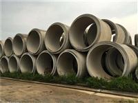 珠海排水管,中山排水管,江门排水管.