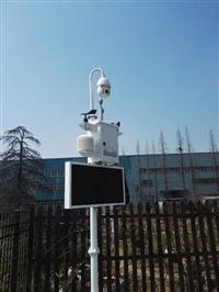 阳新工地扬尘噪声监测系统/武汉工地扬尘在线自动监测系统
