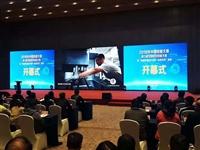 北京背板桁架舞台搭建 4S店直播桌椅出租价格便宜
