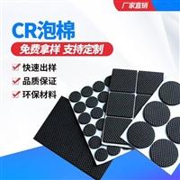SBR泡棉印刷來電諮詢 防靜電EVA泡棉專業製作