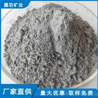 壓漿料用粉煤灰空心珠 防火材料用粉煤灰空心珠 超細粉煤灰空心珠