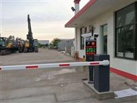 溧水停车场管理系统及车辆识别