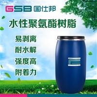 厂家直销PET膜热转印水性油墨PU树脂 水性聚氨酯 水性油墨树脂