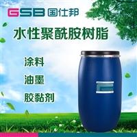 供应水性油墨聚酰胺树脂 镀铝膜上光油 PET OPP复合油墨树脂