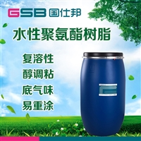 供应PET膜表印水墨聚氨酯树脂 水性PU树脂 水性聚氨酯树脂 色溶好